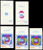 GERMANY-DDR 1968. Earth 25pf. PROGRESSIVE PROOFS:5 stages