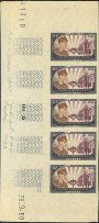 ALGERIA 1951 Algérie/Algerien. Art museum semi-postal 15+5.PROOFS :5-strip