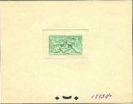FRANCE 1950. Fountain 5+1F semi-postal. PROOF