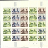 FRANCE 1962. Painting Wanderer 0.50. PROOF SHEET :25 stamps