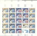 FRANCE 1962. Painting Girl 0.65. PROOF SHEET :25 stamps