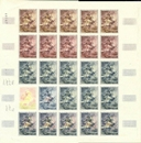 FRANCE 1962. Painting Knecht Horse 1.00. PROOF SHEET:25 stamps