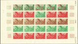 FRENCH POLYNESIA 1965. Trees Plant 20F. PROOF SHEET :25 stamps