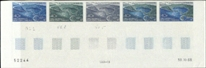 FSAT TAAF 1969. Island 40F. PROOFS :5-STRIP