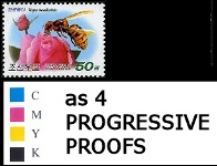 KOREA DPR (north) 2009. Insect Bee 50w. PROGRESSIVE PROOFS:4[PRINT:110]