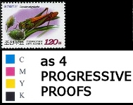 KOREA DPR (north) 2009. Insect Grasshopper 120w. PROGRESSIVE PROOFS:4[PRINT:110]