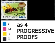 KOREA DPR (north) 2009. Insect Ant 140w. PROGRESSIVE PROOFS:4[PRINT:110]