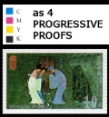 KOREA DPR (north) 2001 Snake catchers 10w PROGRESSIVE PROOFS:4 [PRINT:49]