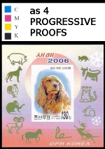 KOREA DPR (north) 2006. English Toy Spaniel Dog 130w sheetlet. PROGRESSIVE PROOFS:4 [PRINT:110]