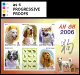 KOREA DPR (north) 2006. Dogs sheetlet (5 stamps). PROGRESSIVE PROOFS:4 [PRINT:110]