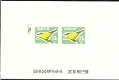 Korea DPR (North) 1961 Another bird 10w. Proof [Print:30]
