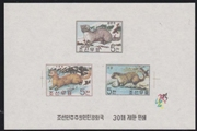 Korea DPR (North) 1962 Animals friends. Proof [Print:30]