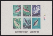 Korea DPR (North) 1965. Fishes. Proof [Print:30]