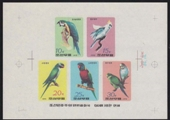 Korea DPR (North) 1975 Parrot. Proof [Print:50]