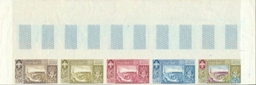 LAOS 1958. UNESCO Eiffel 1.00. PROOFS :5-Strip
