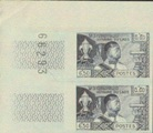 LAOS 1962. Big King 0.60f Proof Pair
