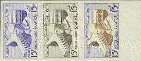 MOROCCO 1958. UNESCO Royalty 15F. Proof: 3-strip