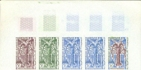 MAURITANIA/Mauretanie 1964. marine life lobster 5f. PROOFS :5-Strip