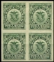 PANAMA 1906. Coat of Arms green 2½c. Imperf.Proof 4-Block
