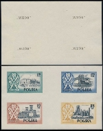 POLAND 1954. Industry 4-Block. PROOFS