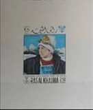 RAS AL KHAIMA 1969 Olympics Grenoble ski Nancy Greene canada-related 2,50r DeLuxe