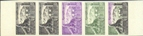 TUNISIA/tunisie 1960. Horses Arabian Cowboy 90F.PROOFS :5-Strip