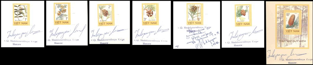 VIETNAM 1986. Cones Trees. SIGNED PROOFS :7