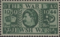GREAT BRITAIN 1935 ½d GERMAN Stalin FORGERY