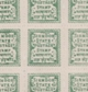 INDIAN STATES-SIRMOOR 1892. old reprint 1 piece deep green 36-BLOCK COMPLETE SHEET-FULL PANE