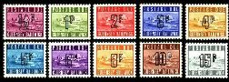 GUERNSEY 1971. Postage dues Sheets:60x10 values (600 stamps)