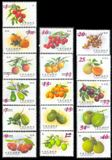 TAIWAN 2001 Great chinese juicy fruits SPECIMEN SET:16