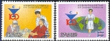 TAIWAN 1999 Health Hospital Pretty nurses SPECIMEN SET:2