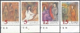 TAIWAN 1999 Music painting singing SPECIMEN SET:4