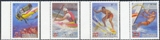 TAIWAN 1999 Summer Athletics SPECIMEN SET:4