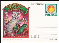 POLAND 1977. Turtle Cat. Postal Stationery