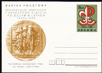 POLAND 1984. Scouting. Postal Stationery
