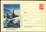 RUSSIA 1955. Mountains River 40k. Stationary