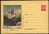 RUSSIA 1957. Mountain Trees 40k B. Folded Letter stationary