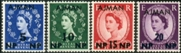 AJMAN 1957. QII OVPT.SET :4 stamps.UNISSUED-officially planned