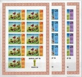 BARBUDA 1974.World Cup Football team result in corner. IMPERF.Sheets :3 (27stamps). UNISSUED but printed as planned.BULK :2x