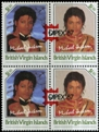 BR.VIRGIN ISLANDS 1985 Michail Jackson $1.50 se-tenant 4-block perf.OVPT.SHIFT :Capex 87.UNISSUED-officially planned
