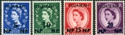 FUJEIRA 1957. QII OVPT.SET :4 stamps.UNISSUED-officially planned