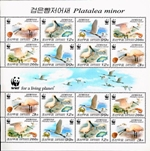 KOREA DPR 2009 WWF. Black-faced spoonbill 1nd print PERFORATED ERROR:UNISSUED sheet (16 stamps)
