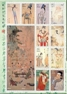 LIBERIA 1998. Painting Zhang Daqian China gr.16x25c. Sheetlet.UNISSUED-officially planned.BULK :10x