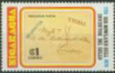 NICARAGUA 1980. Pre-stamp letter Rowland Hill 1cor. no overprint. UNISSUED-officially planned