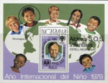 NICARAGUA 1980. Unites nations IYC no overprint Sheetlet.UNISSUED-officially planned. BULK :2x