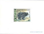 LAOS 1969. Big Black Bear k Deluxe Proof