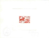 AFARS & ISSAS 1970 Big sport Horse 60F Signatured r. Proof Ministry seal