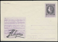 POLAND 1951. Music Chopin 2.50Zl Postal Stationery